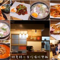 新竹市美食 餐廳 異國料理 韓式料理 喜樂韓式料理-山上的階梯 照片