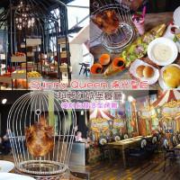 嘉義市美食 餐廳 異國料理 義式料理 Sunny Queen陽光皇后 照片