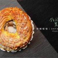 台北市美食 餐廳 烘焙 蛋糕西點 樹懶慢慢 照片