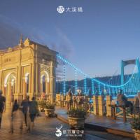 桃園市休閒旅遊 景點 古蹟寺廟 大溪橋 照片