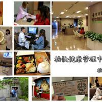 台中市休閒旅遊 運動休閒 運動休閒其他 柏忕健康管理中心 照片