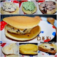 台北市美食 攤販 甜點、糕餅 菓蔓糕點 照片