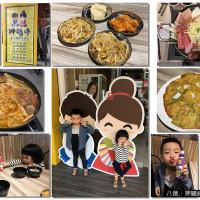 桃園市美食 餐廳 異國料理 韓式料理 岬鷗嵉(八德分店) 照片
