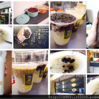 新北市美食 餐廳 飲料、甜品 甜品甜湯 古薏人 照片