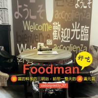 桃園市美食 餐廳 異國料理 豐滿咖啡早餐-元智店 照片