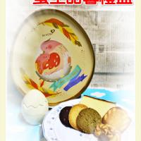 新竹市美食 餐廳 烘焙 蛋糕西點 禮坊RIVON(新竹店) 照片