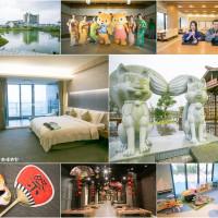 宜蘭縣休閒旅遊 住宿 觀光飯店 綠舞國際觀光飯店(交觀業字第1447號) 照片