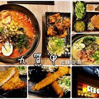 新北市美食 餐廳 異國料理 九賀甲日式料理 照片