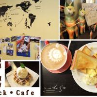 苗栗縣美食 餐廳 咖啡、茶 咖啡館 Back  Cafe / 焙 ● 咖啡 照片