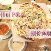 苗栗縣美食 餐廳 異國料理 義式料理 Bellini Pasta Pasta 頭份店 照片