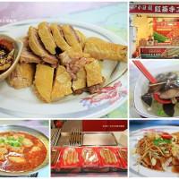 南投縣美食 餐廳 中式料理 原民料理、風味餐 明潭創意餐館 照片