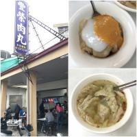 台中市美食 攤販 攤販其他 豐榮肉圓 照片