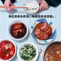 台北市美食 餐廳 中式料理 江浙菜 億長御坊(新光三越A4店) 照片