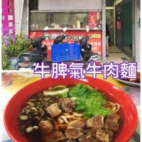 花蓮縣美食 餐廳 中式料理 麵食點心 牛脾氣牛肉麵-慶豐店 照片