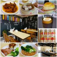 宜蘭縣美食 餐廳 異國料理 異國料理其他 行運茶餐.廳 照片
