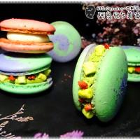 台北市美食 餐廳 烘焙 蛋糕西點 NTS x Dessert 照片