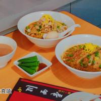 台北市美食 餐廳 中式料理 川菜 小川西堂(台大) 照片