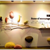 台中市休閒旅遊 住宿 商務旅館 綠宿行旅(臺中市旅館382號) 照片
