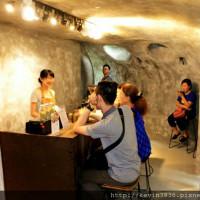 新竹縣美食 餐廳 咖啡、茶 咖啡館 洞穴咖啡 照片