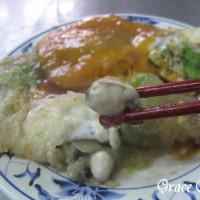 基隆市美食 餐廳 中式料理 遠東蚵仔煎 照片
