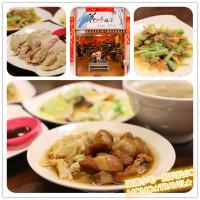 南投縣美食 餐廳 中式料理 台菜 花月養生廚房 照片