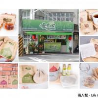 台南市美食 餐廳 飲料、甜品 飲料專賣店 啾甘心濃郁養生茶飲 照片