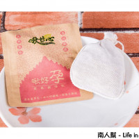 南人幫-Life in Tainan在啾甘心濃郁養生茶飲 pic_id=3494780