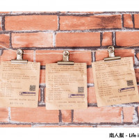 南人幫-Life in Tainan在啾甘心濃郁養生茶飲 pic_id=3494778