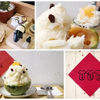 高雄市美食 餐廳 飲料、甜品 冰淇淋、優格店 散步路徑雪花冰 照片