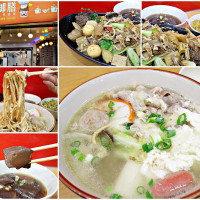 台南市美食 餐廳 中式料理 小吃 御膳現炒鹵味 照片