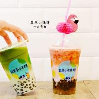 台北市 美食 評鑑 餐廳 飲料、甜品 飲料專賣店 蔬果小珠珠 (東區旗艦店)