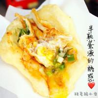 新竹縣美食 餐廳 中式料理 小吃 惜心蔥油餅-竹北店 照片