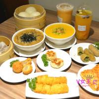 新北市 美食 餐廳 異國料理 異國料理其他 蒸豐吃處-板橋店 照片