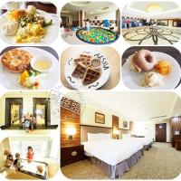 花蓮縣休閒旅遊 住宿 觀光飯店 阿思瑪麗景大飯店(花蓮縣旅館129號) 照片