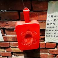 57魔法Ling在伯公麵線糊 pic_id=3537187