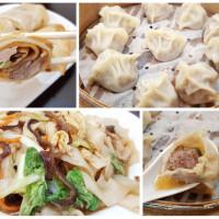 高雄市美食 餐廳 中式料理 麵食點心 北平京廚北方麵食館 照片