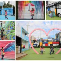 台中市休閒旅遊 景點 觀光商圈市集 沙鹿夢想街 照片