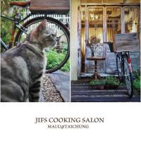 台中市 美食 餐廳 異國料理 多國料理 JIFS Cooking Salon吉福斯義式法烹沙龍 照片