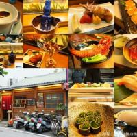 花蓮縣美食 餐廳 異國料理 日式料理 一味屋 照片