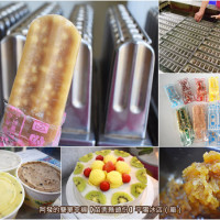 苗栗縣 美食 攤販 冰品、飲品 平陽冰店 照片