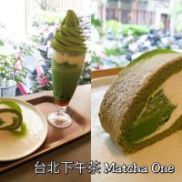 台北市美食 餐廳 飲料、甜品 MATCHA ONE永康店 照片