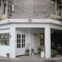 花蓮縣美食 餐廳 咖啡、茶 咖啡館 浮室 soave plan 照片