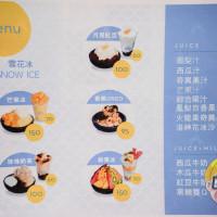 魔王的碗公在冰山 ICE Mountain pic_id=3851264