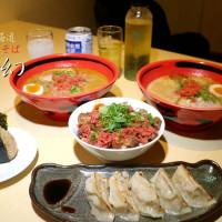 台中市 美食 餐廳 異國料理 日式料理 一幻拉麵 照片