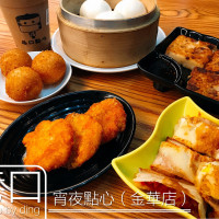 台南市美食 餐廳 中式料理 巷口宵夜點心-台南金華店 照片