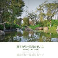 台中市休閒旅遊 景點 景點其他 惠宇祕境 照片