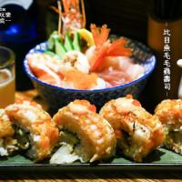 新北市美食 餐廳 異國料理 日式料理 楢餖園和食處 照片