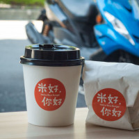 新北市美食 餐廳 中式料理 米好,你好(米漢堡&濃湯專賣店) 照片