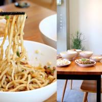 新竹縣 美食 評鑑 餐廳 中式料理 小吃 翟九麵食館