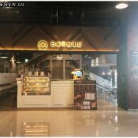 新北市美食 餐廳 異國料理 美式料理 森林咖啡3號店 照片